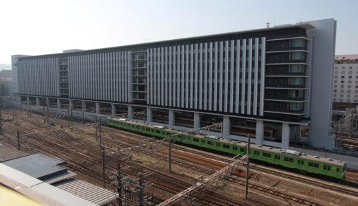 近鉄京都駅改良工事 12.04