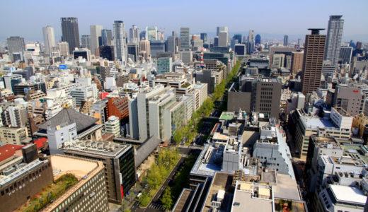 セントレジスホテル大阪からの眺め(Ver.昼)