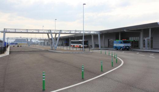 関西国際空港-第2ターミナルビル(T2)