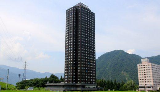 ヴィクトリアタワー湯沢
