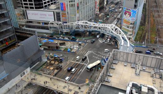 阿倍野歩道橋架替工事 11.11