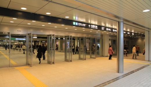 札幌駅前通地下歩行空間 11.04