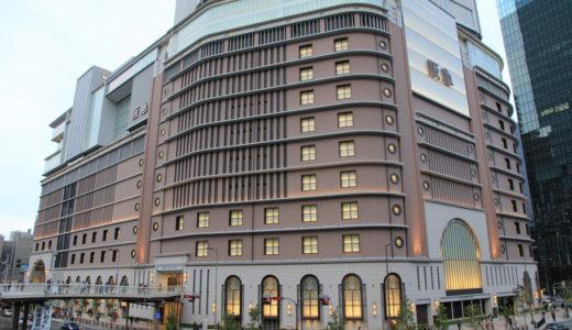 阪急梅田本店・二期棟がついにオープン!