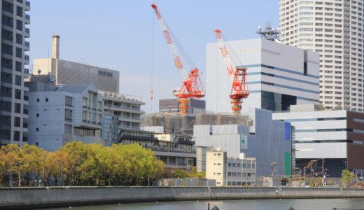 新関西電力病院 12.04