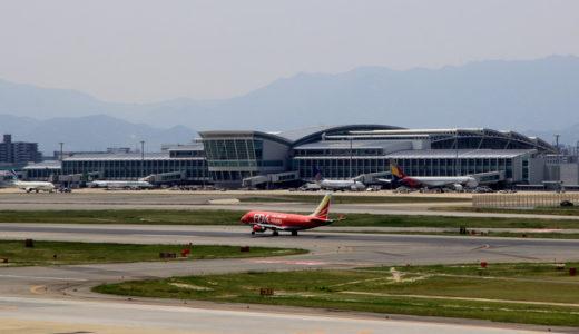 福岡空港-国際線旅客ターミナルビル
