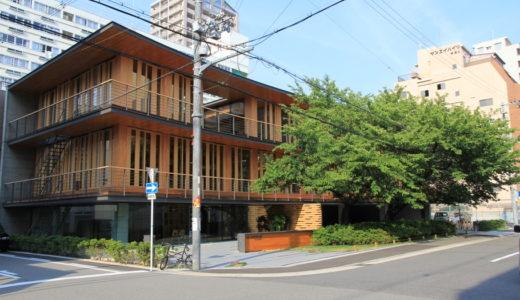 国内初の耐火木造のオフィスビル、大阪木材仲買会館