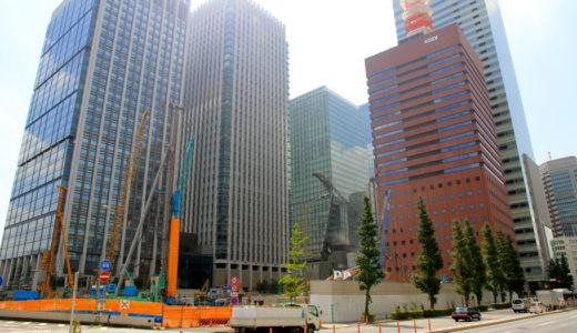 (仮称)大手町一丁目第3地区第一種市街地再開発事業(B-2街区)