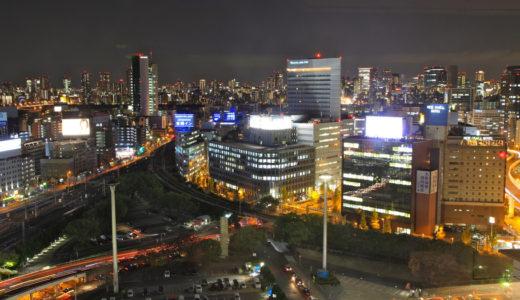 新大阪阪急ビルから見た大阪都心の眺め(夜景編)