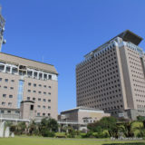 鹿児島県庁舎