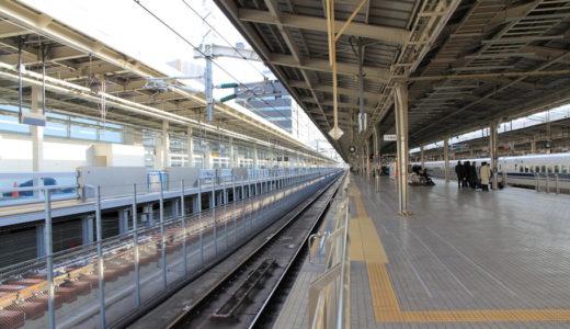 新大阪駅拡張工事 12.12