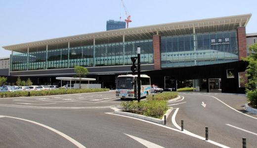 九州新幹線-熊本駅