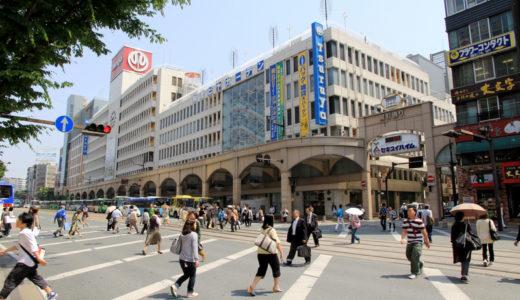 鶴屋と熊本の繁華街