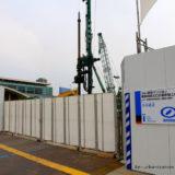 静鉄  東静岡タワーマンションプロジェクト12.05