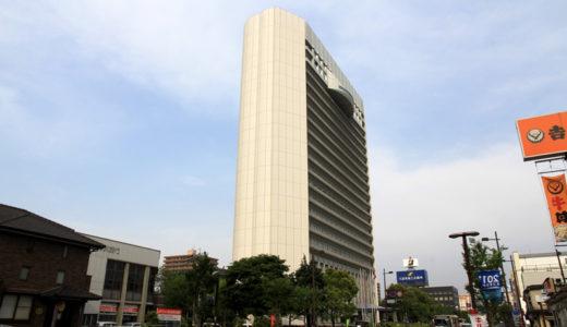 久留米市庁舎