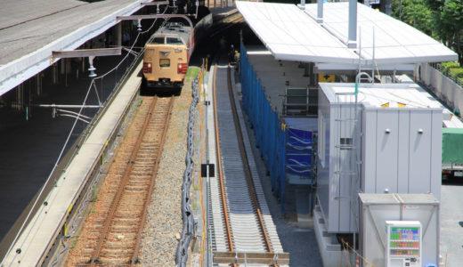 おおさか東線新大阪駅構内改良工事 12.06