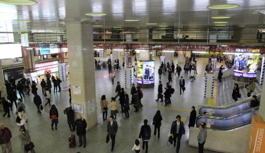阪急梅田駅リファイン工事 13.02