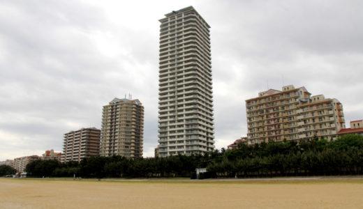 リベーラガーデン マリナタワー