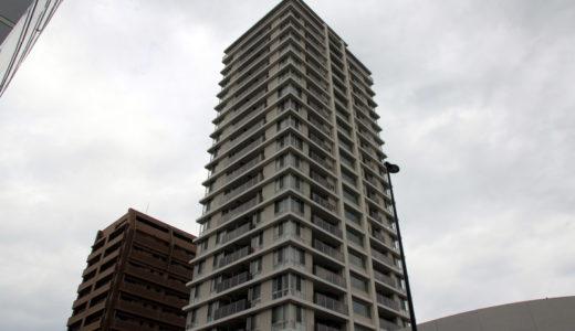 アメックス姪浜ステーションタワー