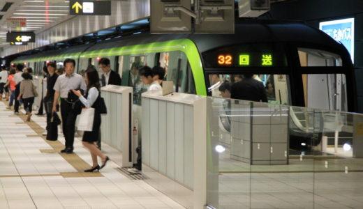 福岡市の地下鉄七隈線延伸、2014年2月に着工!