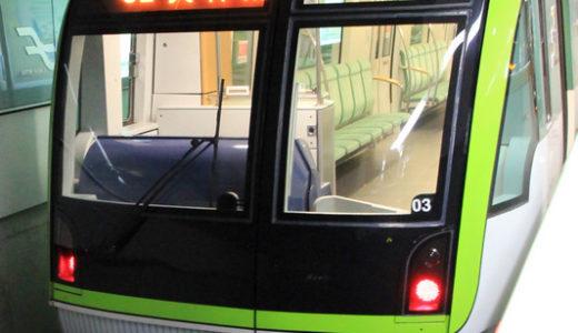 福岡市交通局3000系電車