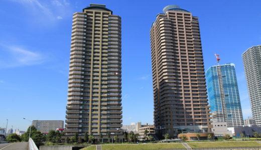 トミンタワー東雲・東雲二丁目第2アパート