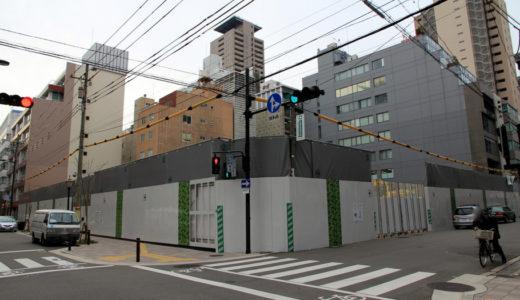 田辺三菱製薬㈱ 新本社建設プロジェクト 13.02
