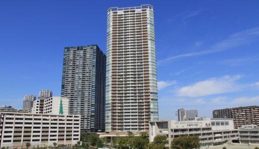 THE TOYOSU TOWER(ザ豊洲タワー)
