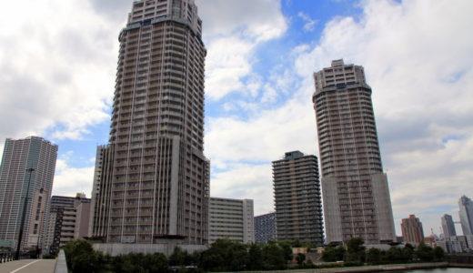 豊洲キャナルワーフタワーズ(EAST・WEST)