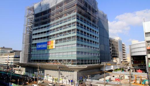 阿部野橋ターミナルビルタワー館に、米高級ホテル「マリオット」が進出!ホテル名称は「大阪マリオット都ホテル」に決定