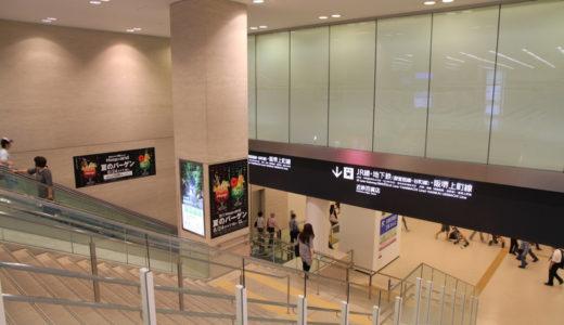 大阪阿部野橋駅の西改札口と地下を結ぶ通路がリニューアル!