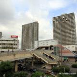 JR高槻駅南人工デッキバリアフリー化工事 11.07