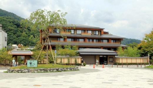 京都嵐山温泉 絹の湯 花伝抄(かでんしょう)