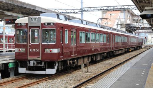 阪急6300系-嵐山線用リニューアル車