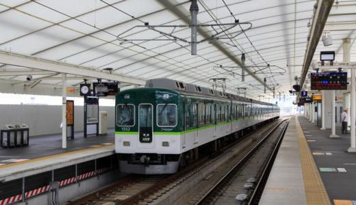 京阪本線-淀駅高架化工事 11.07