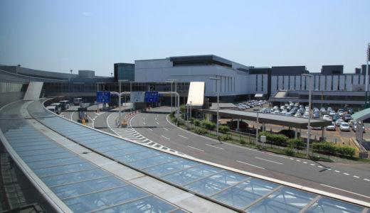 新千歳空港ターミナルビル増築・改修工事