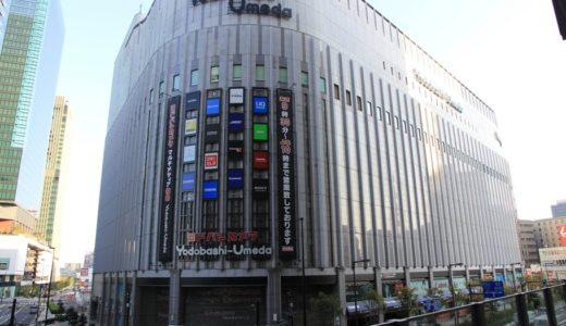 ヨドバシ梅田とJR大阪駅(ノースゲートビルディング)を結ぶ歩行者デッキの準備工事が始まる!