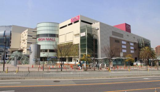イオン大阪ドームシティ店 13.03