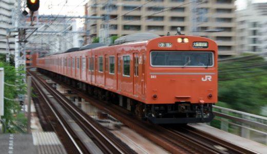 環状線の大規模リニューアル計画「大阪環状線改造プロジェクト」がスタート!