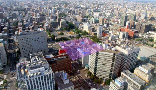 札幌駅北口8・1再開発