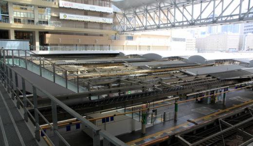 大阪駅ホーム屋根に関する工事など 11.08