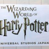 USJの新エリア「ハリー・ポッターの魔法の世界」の建設状況 13.10