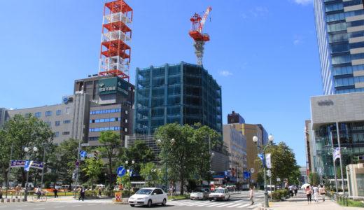 (仮称)札幌大通西4ビル 12.07