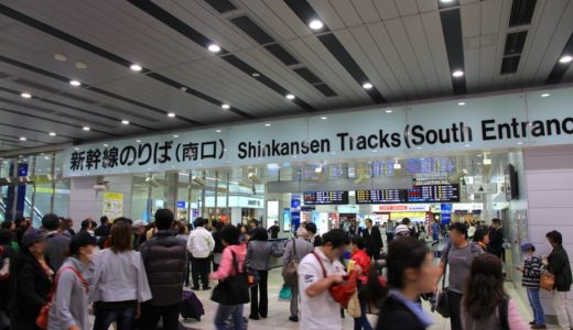 JR新大阪駅コンコース改良工事 13.10