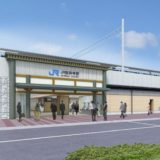 JR総持寺駅の開業は2018年3月17日!JR京都線の茨木駅-摂津富田駅間に設置される新駅の状況17.12