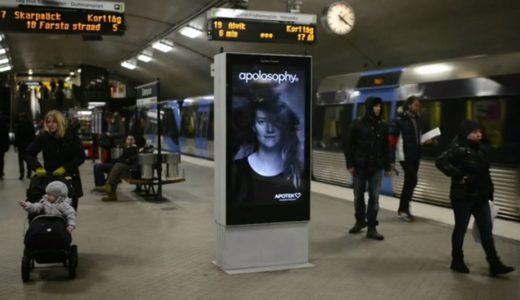 ストックホルムの地下鉄駅に設置されたデジタルサイネージの演出が凄い!