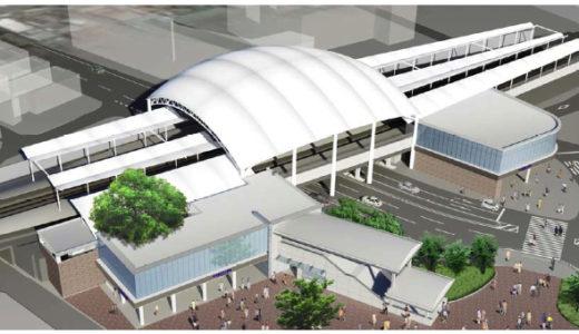 甲子園駅リニューアル決定、白球イメージした大屋根がホームに