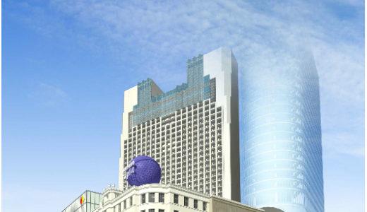 南海会館ビル、超高層ビルに建て替えへ