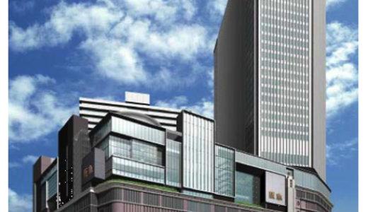阪急梅田本店・二期棟の最新イメージパース
