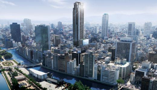 The タワーkitahama