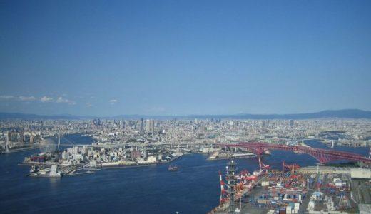 WTCから見た大阪都心